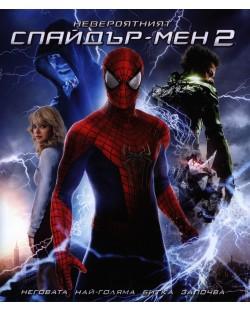Невероятният Спайдър-мен 2 (Blu-Ray)