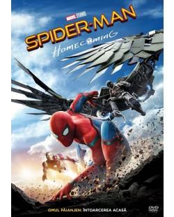 Спайдър-мен: Завръщане у дома (DVD)