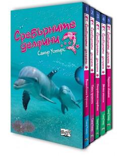 srebarnite-delfini-futlyar