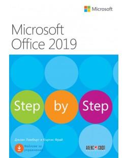 Microsoft Office 2019 - Step by Step