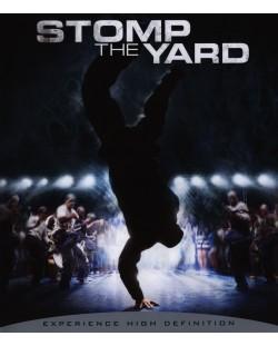 Уличен ритъм (Blu-Ray)