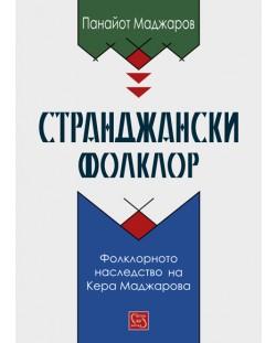 Странджански фолклор. Фолклорното наследство на Кера Маджарова