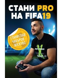 stani-pro-na-fifa19
