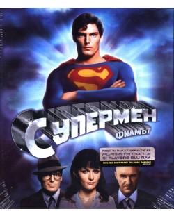 Супермен (Blu-Ray)