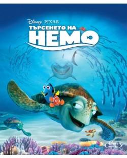Търсенето на Немо (Blu-Ray)