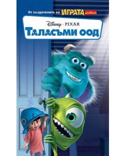Таласъми ООД (DVD)