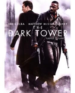 Тъмната кула (DVD)