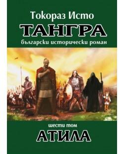 Тангра - том 6: Атила