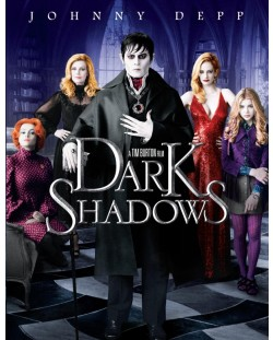 Тъмни сенки (Blu-Ray)