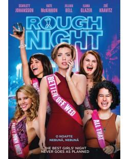 Тежка нощ (DVD)
