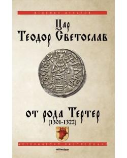 Цар Теодор Световлав от рода Тертер (1301-1322)