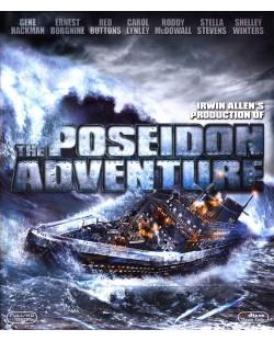 Приключението на Посейдон (Blu-Ray)