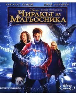 Чиракът на магьосника (Blu-Ray)