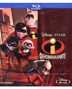 Феноменалните (Blu-Ray)