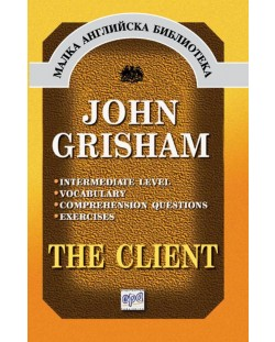 The Client (Малка английска библиотека)
