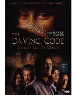 Шифърът на Леонардо (DVD)