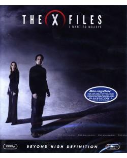 Досиетата Х: Искам да повярвам (Blu-Ray)