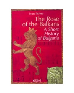 The rose of the Balkans