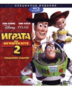 Играта на играчките 2 (Blu-Ray)