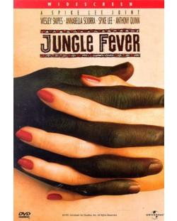 Треска в джунглата (DVD)