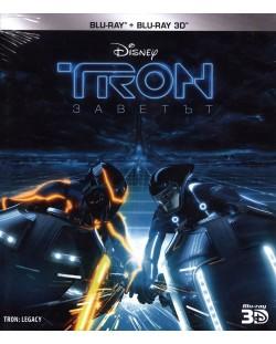 Tron: Заветът 3D+2D (Blu-Ray)