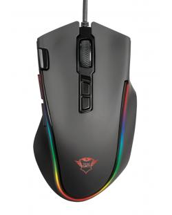 Мишка ТRUST GXT 188 Laban RGB Mouse