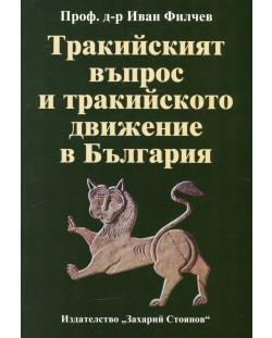 trakiyskiyat-vapros-i-trakiyskoto-dvizhenie-v-balgariya