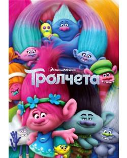 Тролчета (DVD)