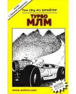 turbo-mlm