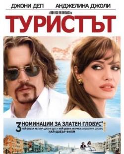 Туристът (Blu-Ray)