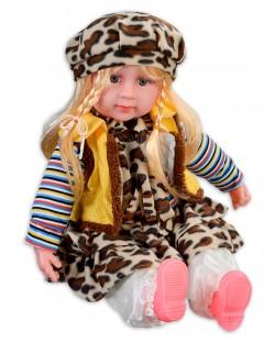 Интерактивна кукла Happy Toys - Мелиса, с леопардово костюмче и жълто елече