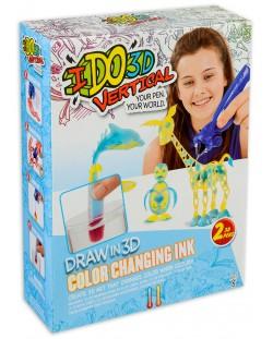 Комплект за моделиране I DO 3D Vertical Pen - Променящи се цветове, с 2 химикалки
