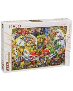 Пъзел Step Puzzle от 1000 части - Време е за почивка!