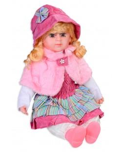 Интерактивна кукла Happy Toys - Мелиса, с розова пелерина, 50 cm