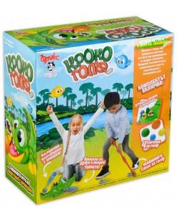 Детска игра на мини голф - Кроко Голф