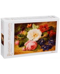 Пъзел Step Puzzle от 1000 части - Букет цветя с охлюв, Йозеф Лауер