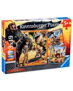 Пъзел Ravensburger от 3 x 49 части - Как да си дресираш дракон