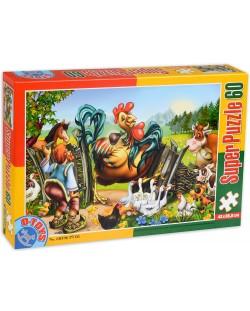 Пъзел D-Toys от 60 части - Ранобудното петленце