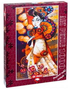 Панорамен пъзел Art Puzzle от 1000 части - Мигновено провидение, Дейвид Галчът