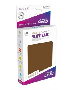 Ultimate Guard Supreme UX Sleeves Yu-Gi-Oh! Matte Brown (60)
