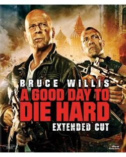 Умирай трудно: Денят настъпи - Удължено издание (Blu-Ray)