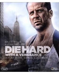 Умирай трудно 3 (Blu-Ray)