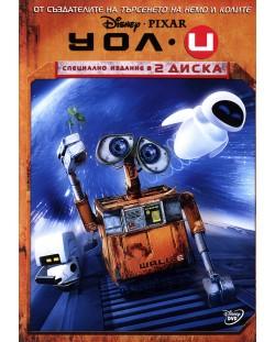 УОЛ-И - Специално издание в 2 диска (DVD)
