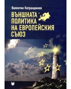 Външната политика на Европейския съюз