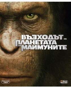 Възходът на Планетата на маймуните (Blu-Ray)