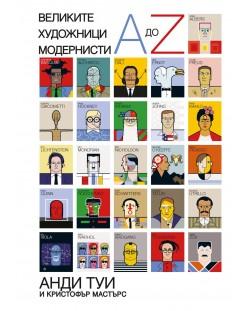 Великите художници модернисти от A до Z