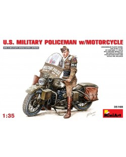 Военен сглобяем модел - Американска моторизирана военна полиция