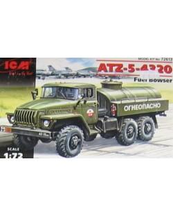 Военен сглобяем модел - Руски камион цистерна АТЗ-5-4320 /ATZ-5-4320/