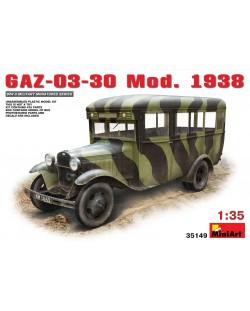 Военен сглобяем модел - Съветски автомобил GAZ-03-30 Mod.1938