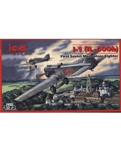 Военен сглобяем модел - Съветски моноплан Поликарпов I-1(IL-400b)